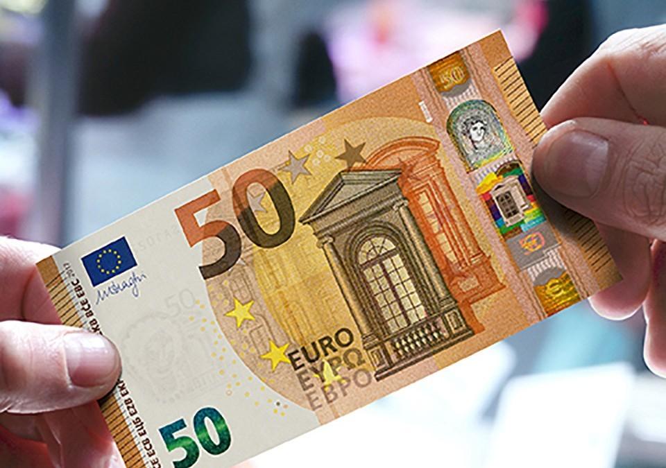 Le giornate della banconota