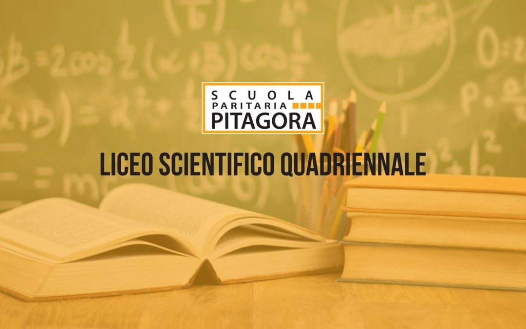 Liceo Scientifico Quadriennale: Noi ci siamo!!!