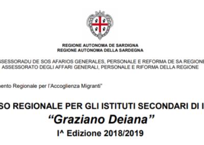 concorso_regionale_graziano_deiana