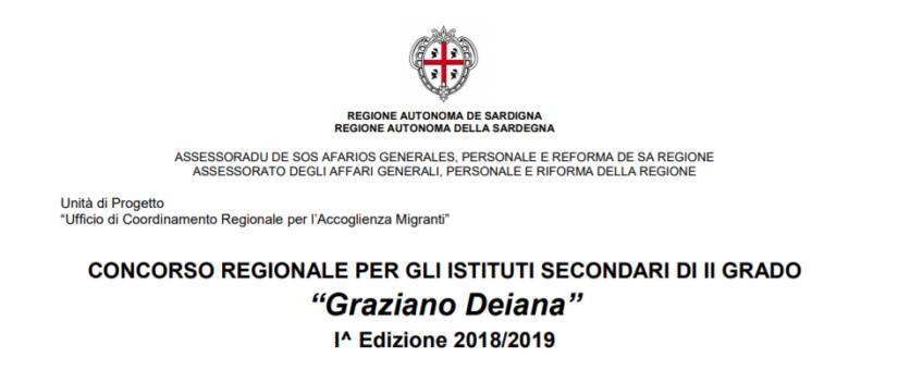 """Concorso """"Graziano Deiana"""""""